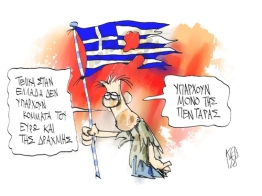 the_greek_political_parties_1763905