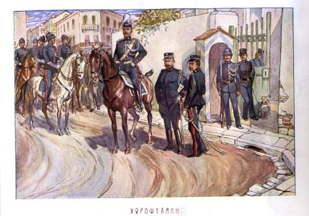 Greek_Gendarmerie,_ca._1900