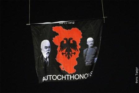 Albanija-zastava
