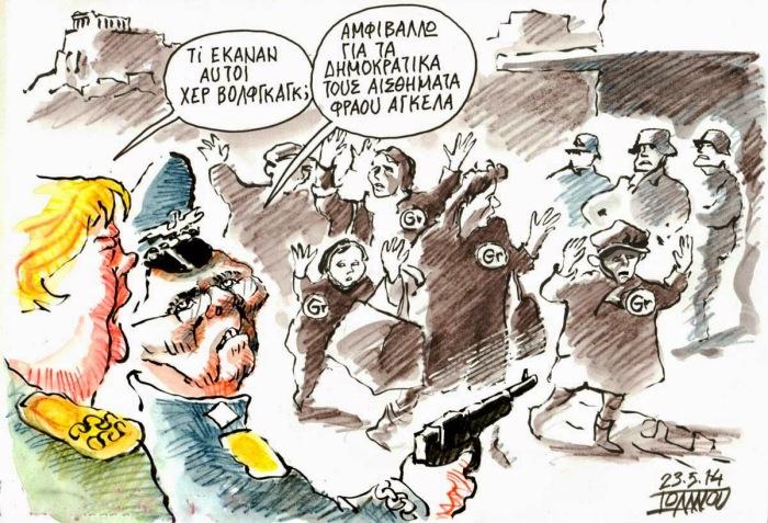 yannie ioannou cartoon 23-5-14