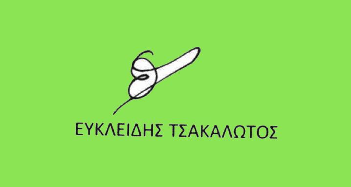 tsakalotos-signature