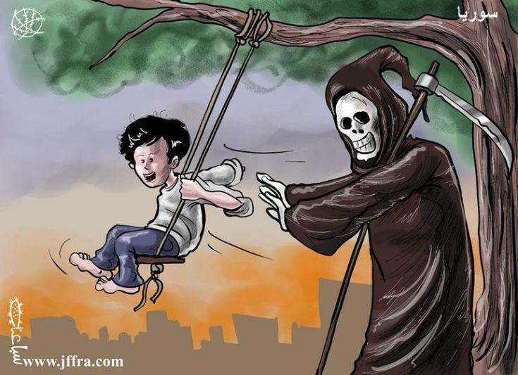 children_of_syria__mohammad_sabaaneh