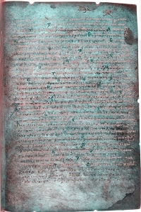 Researchers used spectral imaging to read the writing on this fragment, which details the third-century Thermopylae battle. Credit: Vienna, Austrian National Library, manuscript Hist. gr. 73, fol. 193r lower text. Spectral imaging by the Early Manuscripts Electronic Library. Processed image by David Kelbe. © Project FWF P 24523-G19