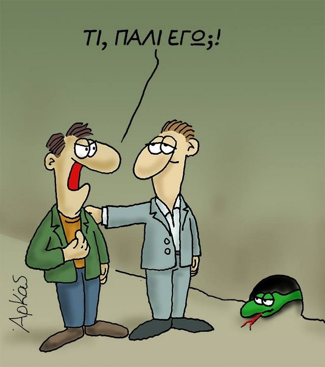 arkas4