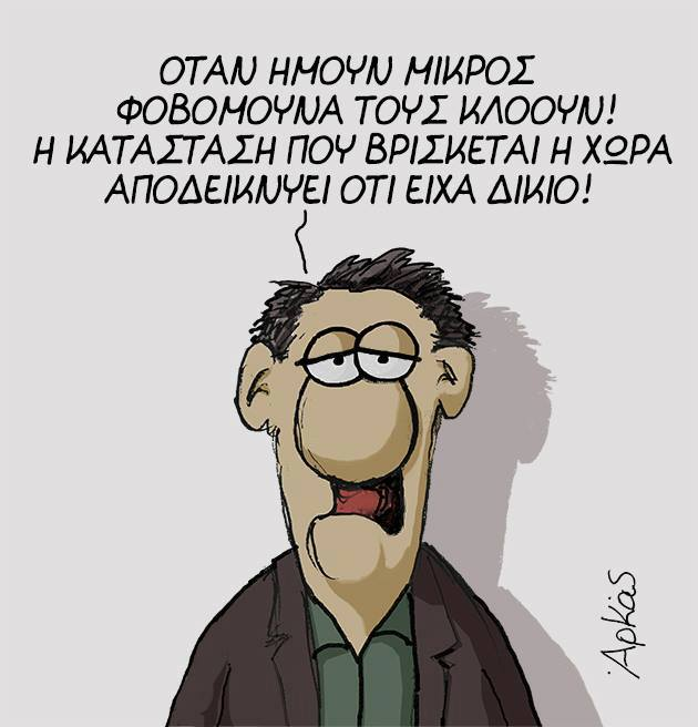 arkas-klown