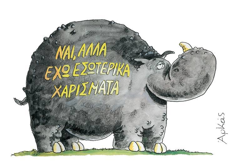 arkas_esoterika_xarismata