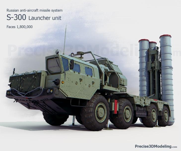 s-300pu_large
